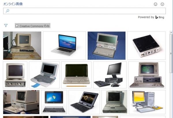 オンライン画像