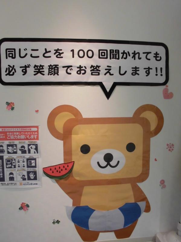 Photo_20200805182201
